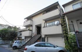 3LDK House in Minamiazabu - Minato-ku