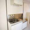 2K Apartment to Rent in Shinagawa-ku Kitchen