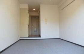 1R Mansion in Asahigaoka - Hino-shi