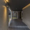Whole Building Apartment to Buy in Suginami-ku Common Area