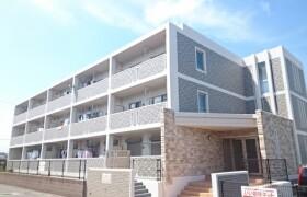 2LDK Mansion in Hishinuma - Chigasaki-shi