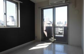 豊島區西巣鴨-2DK公寓大廈