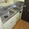 1R Apartment to Buy in Osaka-shi Chuo-ku Kitchen