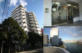 2DK Apartment in Nihombashikayabacho - Chuo-ku