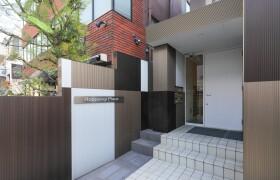 3LDK Apartment in Roppongi - Minato-ku