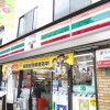 1K Apartment to Rent in Bunkyo-ku Convenience Store