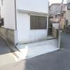 4LDK House to Rent in Habikino-shi Parking