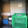 Whole Building Apartment to Buy in Itabashi-ku Interior