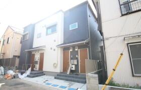 2SLDK Apartment in Kamisakunobe - Kawasaki-shi Takatsu-ku
