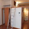 在大阪市浪速區內租賃1K 公寓 的房產 內部