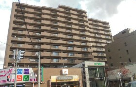 5LDK Apartment in Kita4-jonishi(1-19-chome) - Sapporo-shi Chuo-ku
