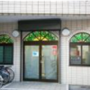 Whole Building Apartment to Buy in Shinjuku-ku Interior