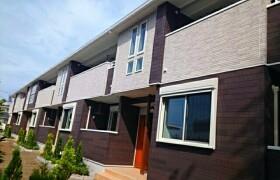 2LDK Apartment in Nakano - Ebina-shi