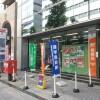 2K Apartment to Rent in Yokohama-shi Nishi-ku Interior