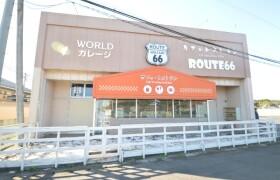 Whole Building {building type} in Okumajinguji - Watari-gun Watari-cho
