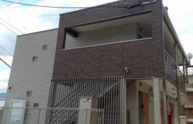 1K Apartment in Iwamimachi - Nagasaki-shi