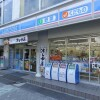 1K Apartment to Rent in Shinjuku-ku Convenience Store