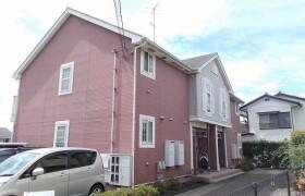 3LDK Apartment in Nakatanishi - Yokohama-shi Izumi-ku