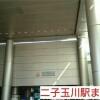 1K マンション 世田谷区 Train Station