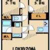 2LDK Apartment to Rent in Kawasaki-shi Tama-ku Floorplan