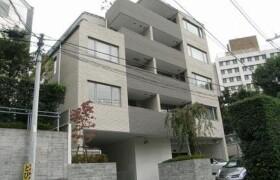 港区 - 白金 公寓 3LDK