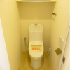 2LDK Apartment to Buy in Nerima-ku Toilet