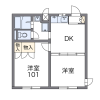 1K Apartment to Rent in Chikushino-shi Floorplan