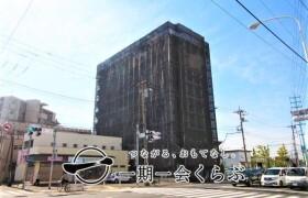 2LDK {building type} in Tsubaki - Adachi-ku