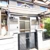 2LDK House to Buy in Kyoto-shi Fushimi-ku Exterior
