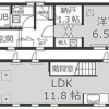 1LDK House to Rent in Minato-ku Floorplan