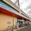 在埼玉市中央区内租赁2DK 公寓 的 便利店