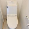 3LDK 戸建て 豊島区 トイレ