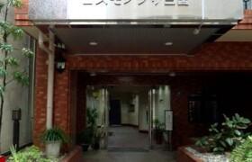 1R Apartment in Gokodori - Kobe-shi Chuo-ku
