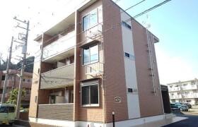 川崎市多摩區長尾-1LDK公寓