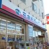 1K Apartment to Rent in Nakano-ku Drugstore