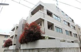 2SLDK Mansion in Takanawa - Minato-ku