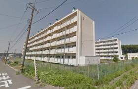 3DK Mansion in Yokodai - Kamikita-gun Oirase-cho