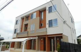 1LDK Apartment in Nakahara - Musashimurayama-shi