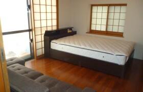 4LDK Mansion in Shuri samukawacho - Naha-shi