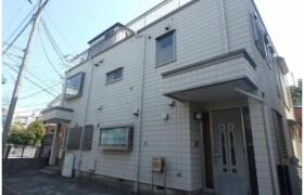 4LDK Terrace house in Kubocho - Yokohama-shi Nishi-ku