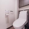 2LDK マンション 尼崎市 トイレ