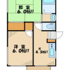 2DK Apartment to Rent in Ota-ku Floorplan