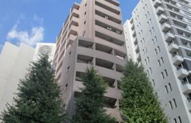 涩谷区千駄ヶ谷-1DK公寓大厦