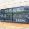 2LDK Apartment to Buy in Shinjuku-ku Entrance Hall