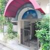 在目黒区内租赁4LDK 公寓大厦 的 Building Entrance