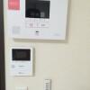 1K Apartment to Rent in Shinagawa-ku Security