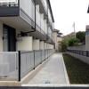 1K Apartment to Rent in Saitama-shi Urawa-ku Balcony / Veranda