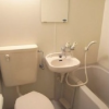 1R Apartment to Buy in Nakano-ku Bathroom