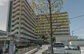 3LDK Apartment in Nobacho - Yokohama-shi Konan-ku