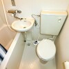 1K Apartment to Rent in Yokohama-shi Kanagawa-ku Toilet